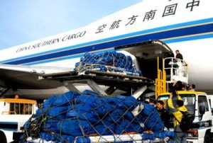 China Southern Cargo Airlines